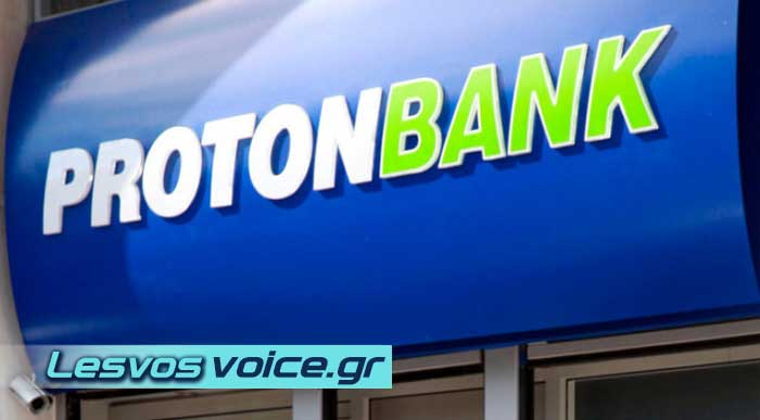PROTON BANK