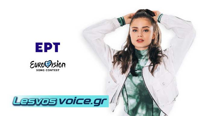 STEFANIA EUROVISION