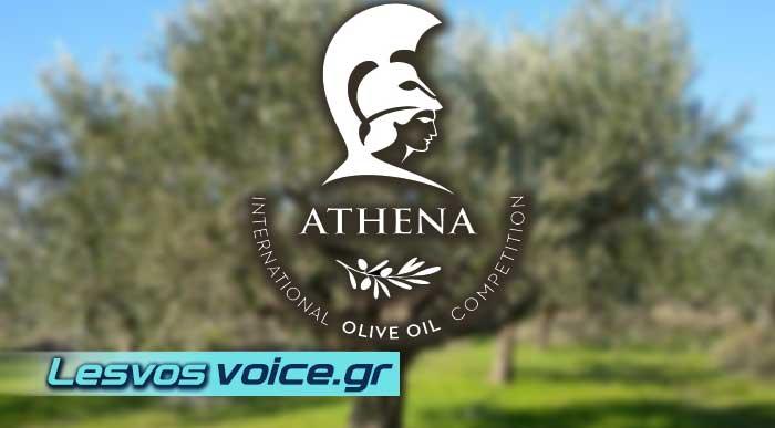ATHENA OIL